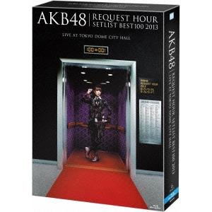 【送料無料】AKB48 リクエストアワーセットリストベスト100 2013 スペシャルBlu-ray BOX《奇跡は間に合わないVer.》 (初回限定) 【Blu-ray】