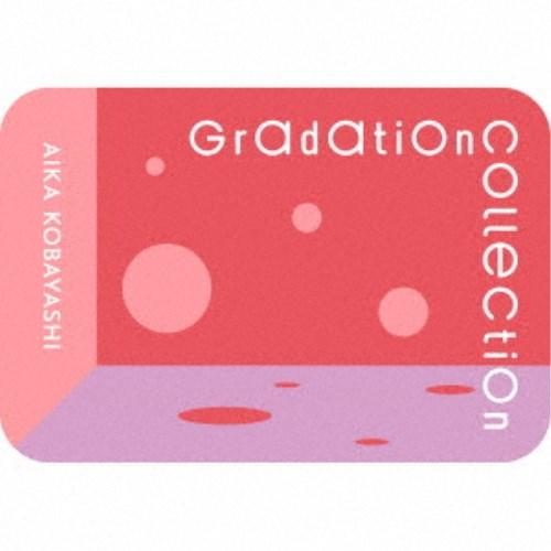 小林愛香 Gradation Collection《完全生産限定盤》 特価品コーナー☆ 初回限定 お気に入 CD+Blu-ray
