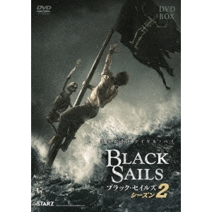 BLACK SAILS/ブラック・セイルズ2 DVD-BOX 【DVD】