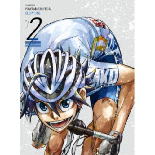 【送料無料】弱虫ペダル GLORY LINE DVD BOX Vol.2 【DVD】