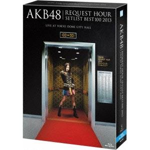 買い誠実 【送料無料】AKB48 BOX リクエストアワーセットリストベスト100 4DAYS 2013 4DAYS BOX【Blu-ray】【Blu-ray】, オガノマチ:db9c9819 --- townsendtennesseecabins.com
