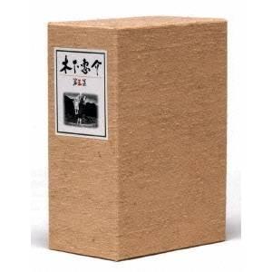 【送料無料】木下惠介DVD-BOX 第五集 【DVD】