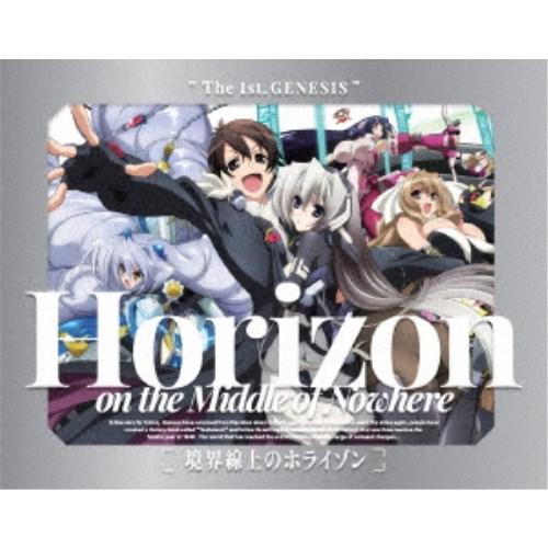 境界線上のホライゾン Blu-ray BOX《特装限定版》 (初回限定) 【Blu-ray】
