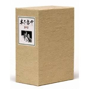 【送料無料】木下惠介DVD-BOX 第六集 【DVD】