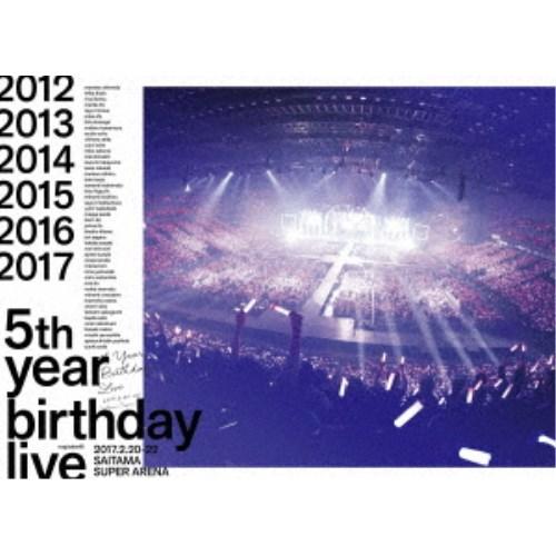 【送料無料】乃木坂46/乃木坂46 5th YEAR BIRTHDAY LIVE 2017.2.20-22 SAITAMA SUPER ARENA《完全生産限定版》 (初回限定) 【DVD】