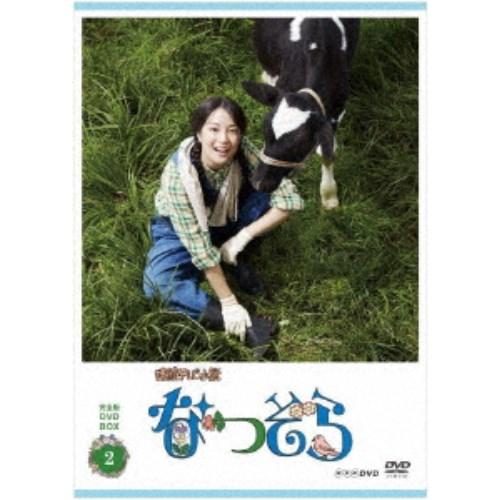 連続テレビ小説 なつぞら 完全版 DVD BOX2 【DVD】