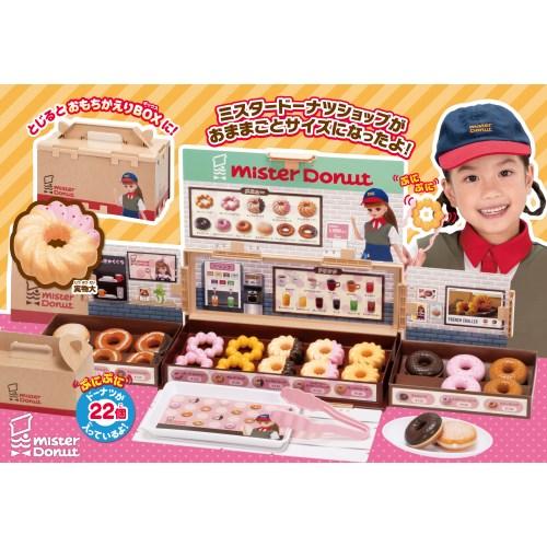 リカちゃん ミスタードーナツへようこそ おもちゃ こども 子供 ごっこ お買い得 ままごと 割引も実施中 女の子 3歳