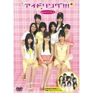 アイドリング!!!Season1 DVD BOX 【DVD】