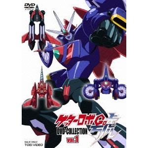 【送料無料】ゲッターロボ號 DVD-COLLECTION VOL.1 【DVD】