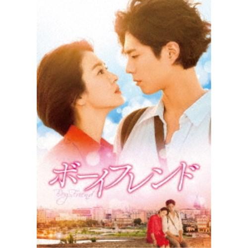 ボーイフレンド DVD SET1 【DVD】
