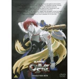 【送料無料】星方武侠アウトロースター リマスターBOX 【DVD】