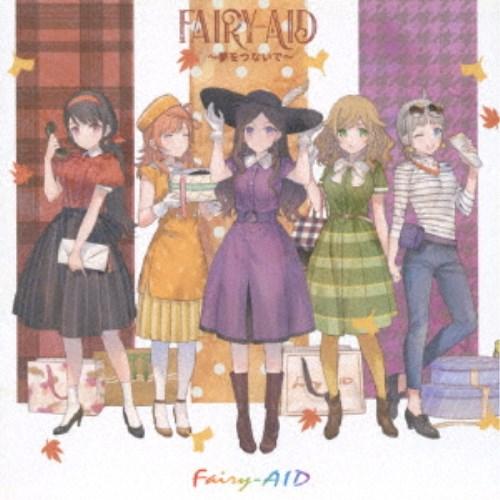 超激安特価 CD-OFFSALE Fairy-AID CD Fairy-AID~夢をつないで~ 特売