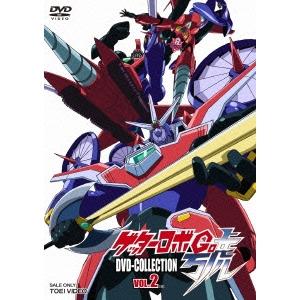 【送料無料】ゲッターロボ號 DVD-COLLECTION VOL.2 [完] 【DVD】