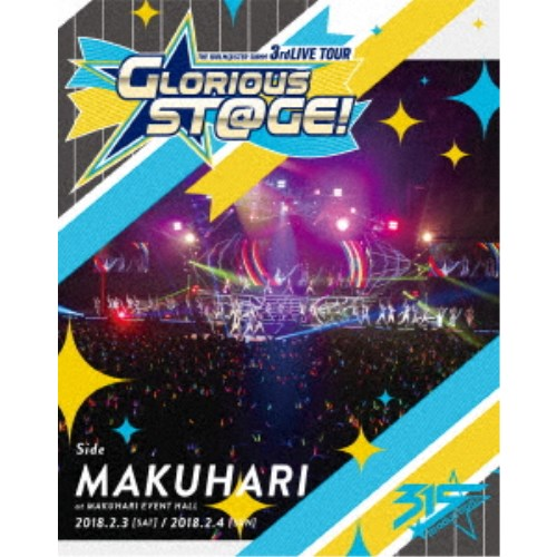 【送料無料】THE IDOLM@STER SideM/THE IDOLM@STER SideM 3rdLIVE TOUR ~GLORIOUS ST@GE~ LIVE Blu-ray Side MAKUHARI《通常版》 【Blu-ray】