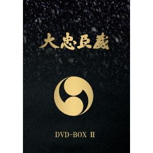 【送料無料】大忠臣蔵 DVD-BOX II 【DVD】