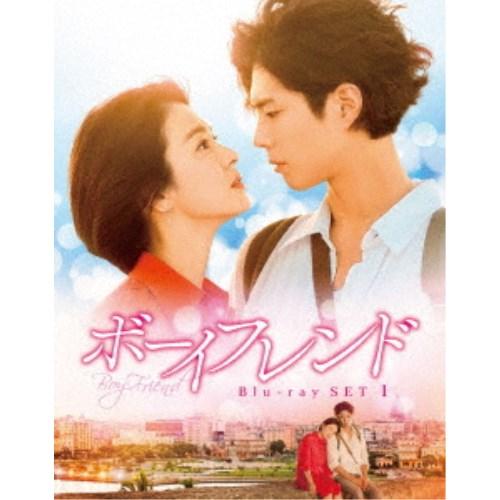 ボーイフレンド Blu-ray SET1 【Blu-ray】