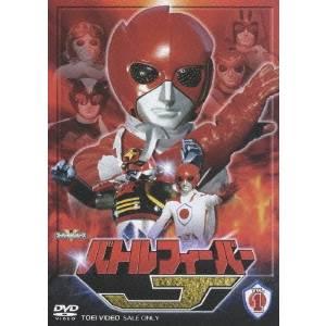 バトルフィーバーJ VOL.1 【DVD】