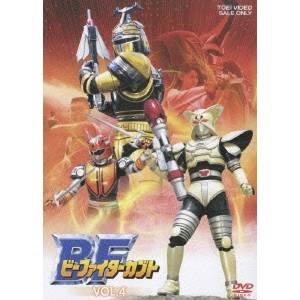 ビーファイターカブト VOL.4 【DVD】