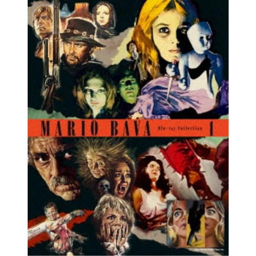 没後40年 マリオ・バーヴァ大回顧 第I期 ブルーレイボックス 【Blu-ray】
