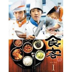 食客 DVD-BOX I 【DVD】