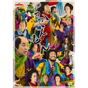 ちかえもん DVD-BOX 【DVD】