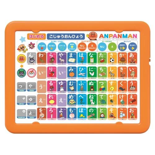 お得クーポン発行中 アンパンマン はじめてのキッズタブレットおもちゃ こども メーカー直売 子供 勉強 知育 1歳6ヶ月
