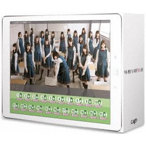 残酷な観客達 DVD-BOX《スペシャル版》 (初回限定) 【DVD】