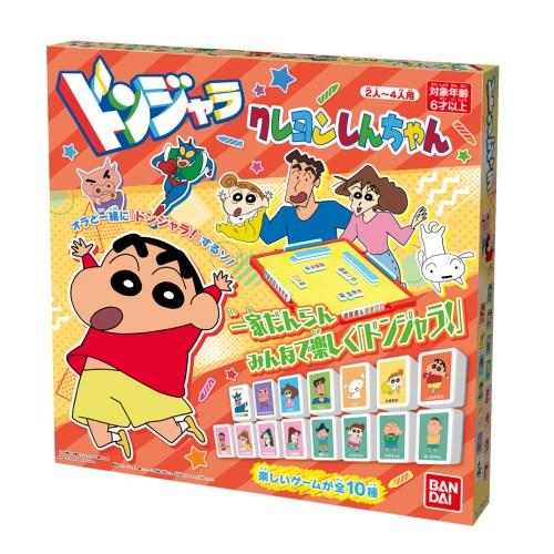 ドンジャラ クレヨンしんちゃんおもちゃ お値打ち価格で こども 子供 ゲーム パーティ 6歳 ついに再販開始