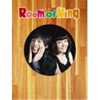 【送料無料】Room Of King DVD-BOX 【DVD】