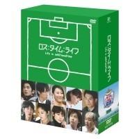【送料無料】ロス:タイム:ライフ Life in additionaltime DVD BOX 【DVD】