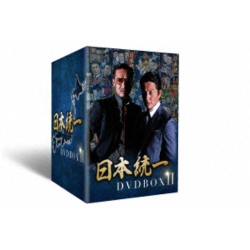 【送料無料】日本統一 DVD BOXII 【DVD】