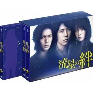 【送料無料】流星の絆 DVD-BOX 【DVD】