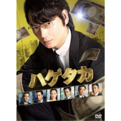 ハゲタカ DVD-BOX 【DVD】