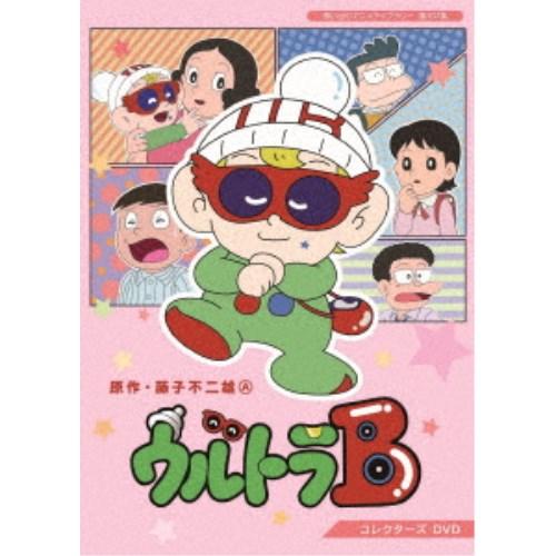 ウルトラB コレクターズDVD 【DVD】
