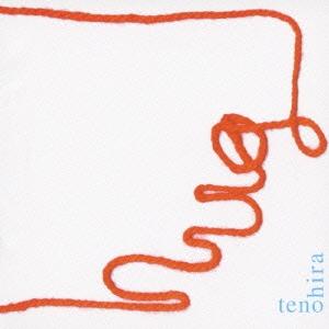 CD-OFFSALE テノヒラ キャンペーンもお見逃しなく hug CD 1着でも送料無料
