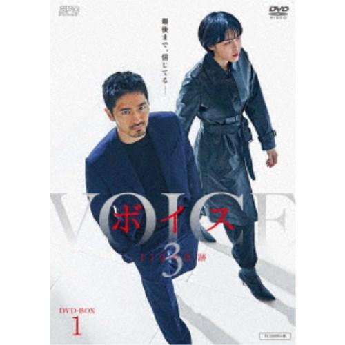 ボイス3~112の奇跡~ DVD-BOX1 【DVD】