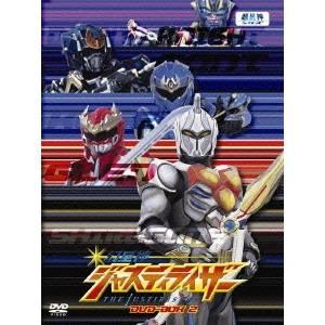 【送料無料】幻星神ジャスティライザー DVD-BOX 2 【DVD】