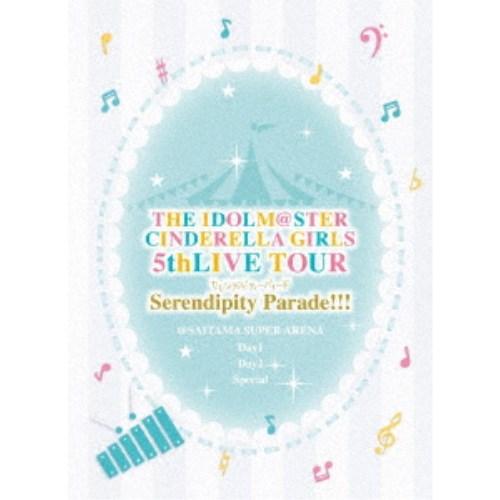 【送料無料】THE IDOLM@STER シンデレラガールズ/THE IDOLM@STER CINDERELLA GIRLS 5thLIVE TOUR Serendipity Parade!!!@SAITAMA SUPER ARENA (初回限定) 【Blu-ray】