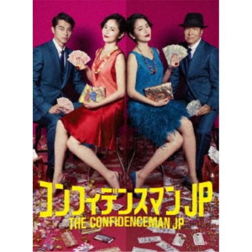 コンフィデンスマンJP Blu-ray BOX 【Blu-ray】