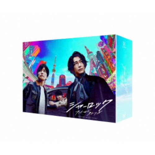 シャーロック DVD-BOX 【DVD】