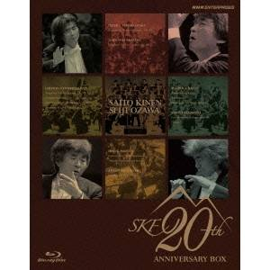 【送料無料】小澤征爾指揮 サイトウ・キネン・オーケストラ 20th Anniversary BOX 【Blu-ray】