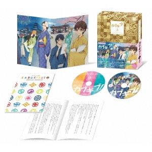 【送料無料】カブキブ! DVD BOX上巻 【DVD】