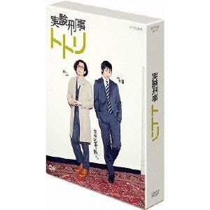 実験刑事トトリ DVD-BOX 【DVD】