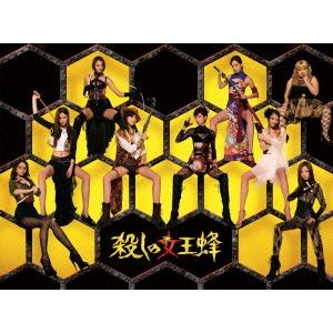 [再販ご予約限定送料無料] 殺しの女王蜂 新着 DVD BOX