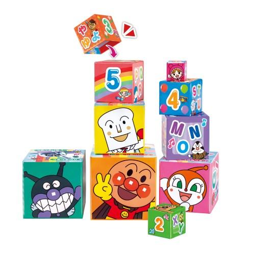 アンパンマン 数字もABCも 天才脳かさねていれてあいうえおキューブおもちゃ 海外輸入 こども 勉強 知育 子供 宅配便送料無料 0歳15ヶ月