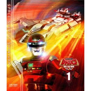 【送料無料】宇宙刑事シャリバン Blu-ray BOX 1 【Blu-ray】