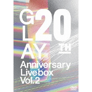 【送料無料】GLAY/20th Anniversary LIVE BOX VOL.2 【DVD】
