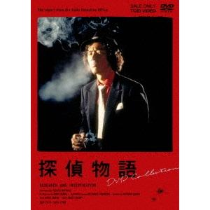 【送料無料】探偵物語 DVD Collection 【DVD】
