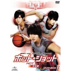 ホット・ショット【完全版】DVD-BOXI 【DVD】
