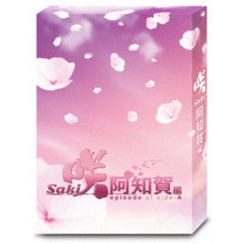 ドラマ「咲-Saki-阿知賀編 episode of side-A」豪華版Blu-ray BOX 【Blu-ray】